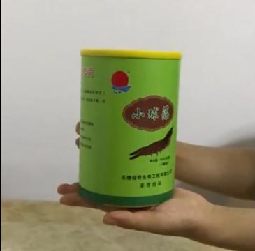 供应 专业物理破壁 营养强化饲料级蛋白核小球藻粉批发 自有生产基地 具出口食品许可备案